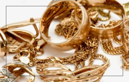Изделия<br>из золота