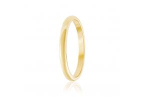 Золотое кольцо (КО026-2)