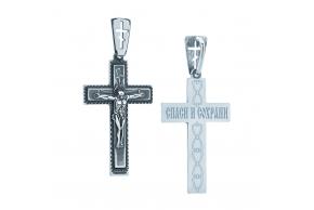 Серебряный крестик (311100Ч)
