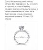 Серебряное кольцо (10145) - 4