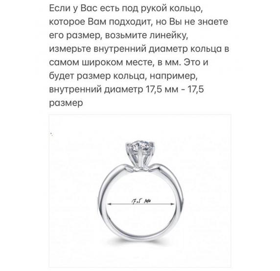 """Серебряное кольцо """"Булавка"""" (10555) - 4"""