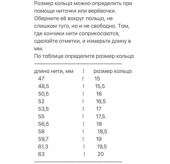 """Серебряное кольцо """"Булавка"""" (10555) - 3"""